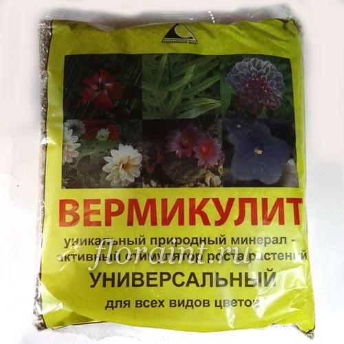 Вермикулит  агровермикулит вспученный садовый  Прочие