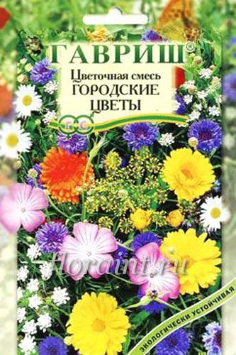 Семена и цветы для газона купить доставка цветов по киеву круглосуточно